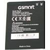 GSmart (Rey R3) 1800mAh li-ion