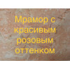Мраморная плитка и слэбы характеризуется высокой устойчивостью к возникновению царапин и сколов