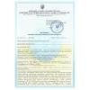 Професійна допомога в отриманні дозвільної документації