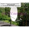 Спутниковую антенну Ивано-Франковск на два телевизора
