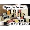 Бизнес производство Бетонных и пластмассовых изделий