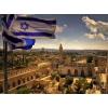 Легальний виїзд в Англію та Ізраїль