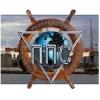 Поставка новых сменно-запасных части (ЗИП) к судовым насосам