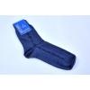 Носки мужские Житомирские синие опт