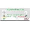 Светодиодная Led полоса лента алюминиевая 0, 5 метра 36 светодиодов 5630, 7020