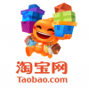 Девушка китаянка ищет работу посредника на Tao bao