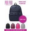 Женские сумки оптом от производителя Purpurbag