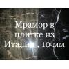 Характерные особенности мрамора и изделий из этого изысканного камня Мрамор отличается высокой прочностью