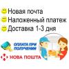 GPS Трекеры в Украине от 649 грн