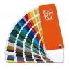 Промышленная краска для кожи, кожзама, резины и пвх, 250 цветов