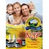 Продукция компании НСП NSP с бесплатной доставкой по Одессе