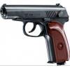 Продажа пневматических пистолетов