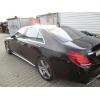 Mercedes 222 крыло, бампер, фары, кузовные детали авторазборка, запчасти бу