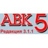 АВК 5 программы для сметчиков Украины АВК 5 3. 1. 0 – 3. 1. 1 (2015) АВК 5 3. 0. 0 - 3. 0. 8