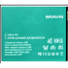 Bravis (BIZ) 1600mAh Li-ion