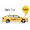 Подключение к Яндекс Такси. Регистрация водителей в Яндекс Такси. Авто на - евро номерах подключаем в такси