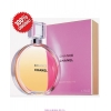 Original Chanel Chance edt 100 ml