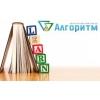 Подготовка к ЗНО-2019 по украинскому языку(Покровский)