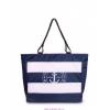 Великолепную сумочку